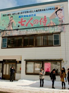 Yubari, the home of cult movies