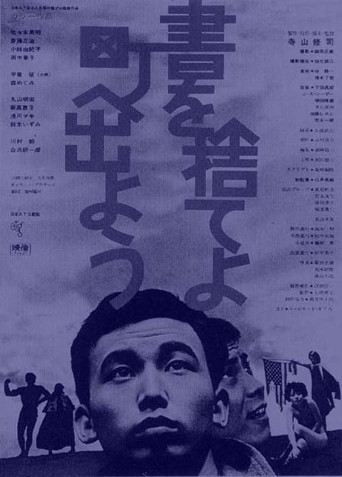 Terayama's Throw Away Your Books, Rally in the Streets
